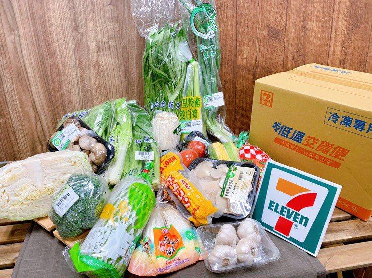 7-ELEVEN「i預購」平台6月14日起推出「裕毛屋健康蔬菜箱(含蔥、蒜)」,...