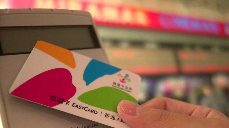 悠遊卡綁定在悠遊付APP中,可以直接在APP上查詢是否中獎,不會錯過幸運之神來敲門。 圖/悠遊卡公司提供