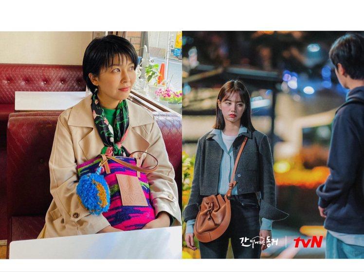 日本女星松隆子和韓星惠利,都在近期播映的戲劇中選搭LOEWE的包款。圖/取自tv...