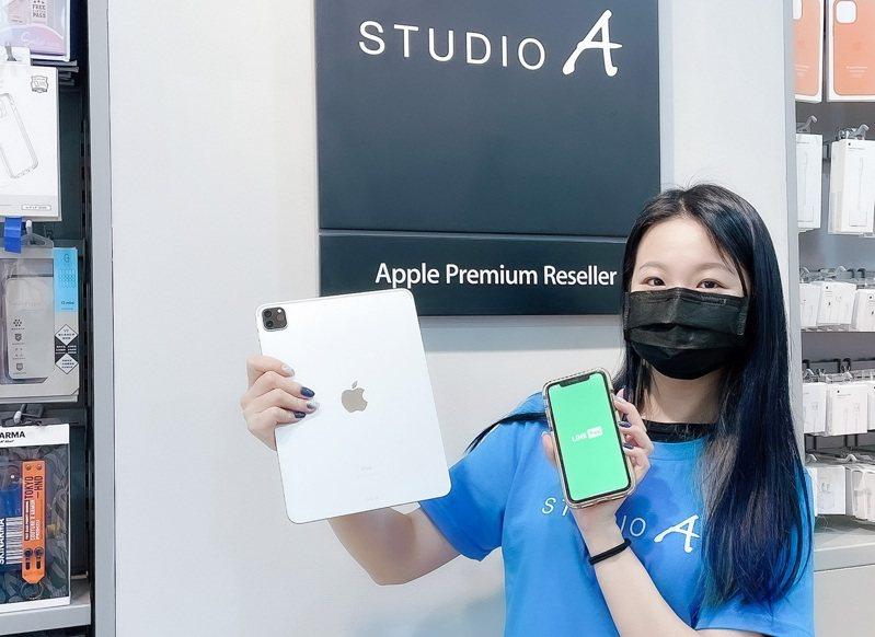 STUDIO A提供2021 iPad Pro「官網下單宅配」、「2HR快送」、「線上一對一視訊教學」等多重服務;6月30日前於官網或門市使用 LINE Pay 行動支付綁定中國信託 LINE Pay卡,最高可享LINE POINTS 10%回饋。圖/STUDIO A提供