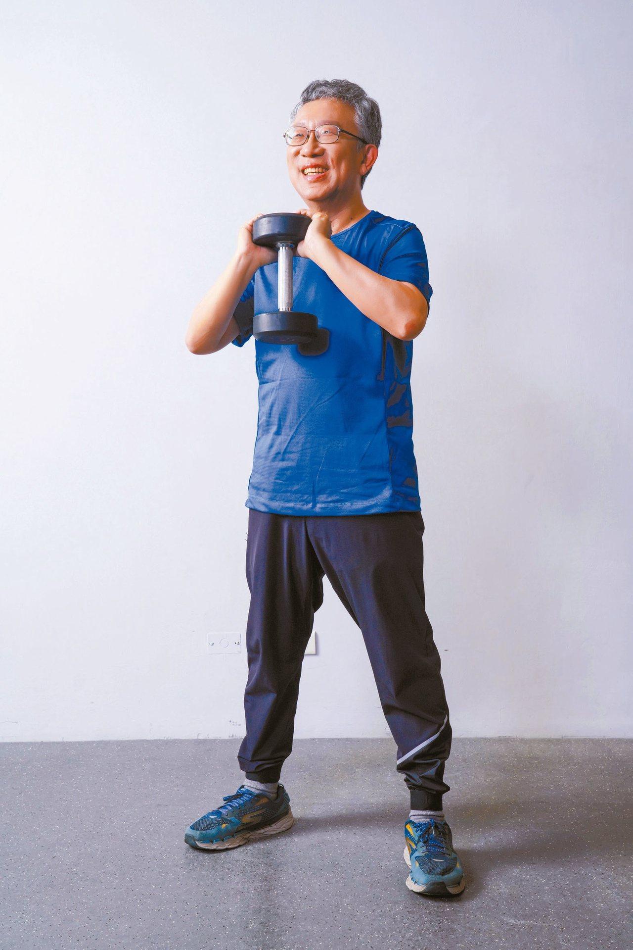 施昇輝持續重訓,擺脫五十肩困擾。圖/采實文化提供
