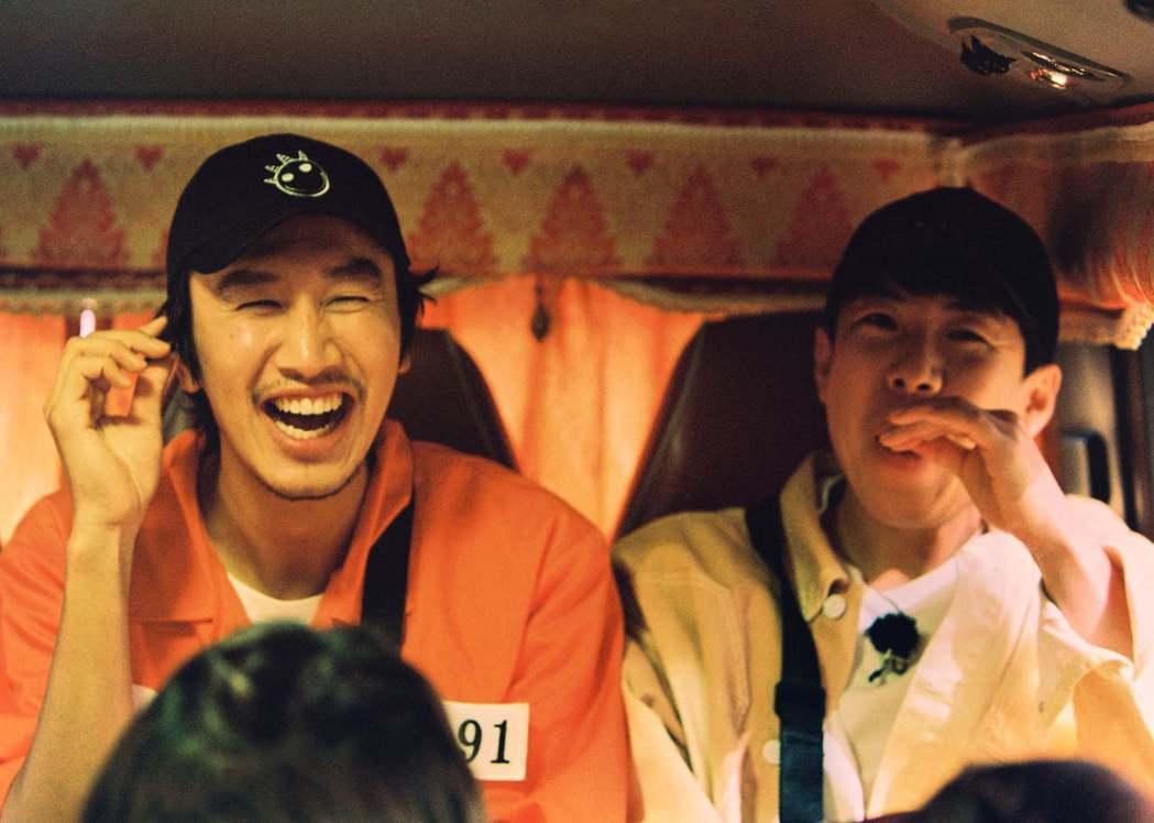 李光洙告別11年《RM》。 圖/擷自Running Man臉書