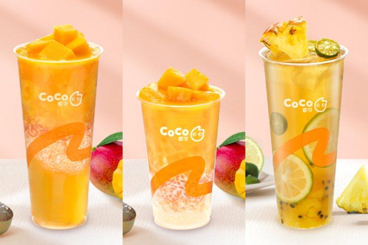 楊枝甘露搖搖凍80元、楊枝甘露中杯限定75元、金鳳水果茶65元。圖/CoCo提供