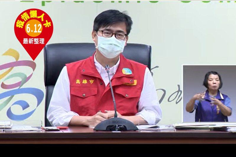 高雄市今天新增一例本土個案。圖為高雄市長陳其邁。記者徐白櫻/翻攝