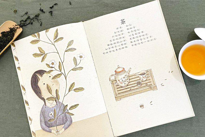 茶博館推出「書香佐茶-以讀攻毒」有獎徵答活動。 茶博館/提供