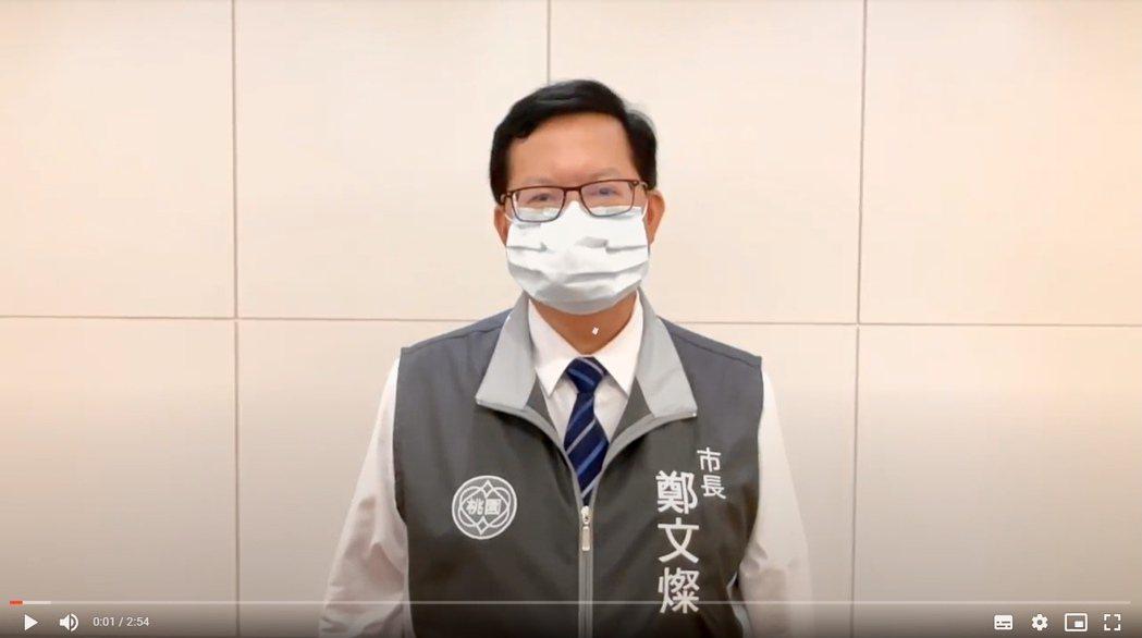 桃園市長鄭文燦期許北科校友投入職場、投入工作,創造自己與台灣的無限可能。 北科大...