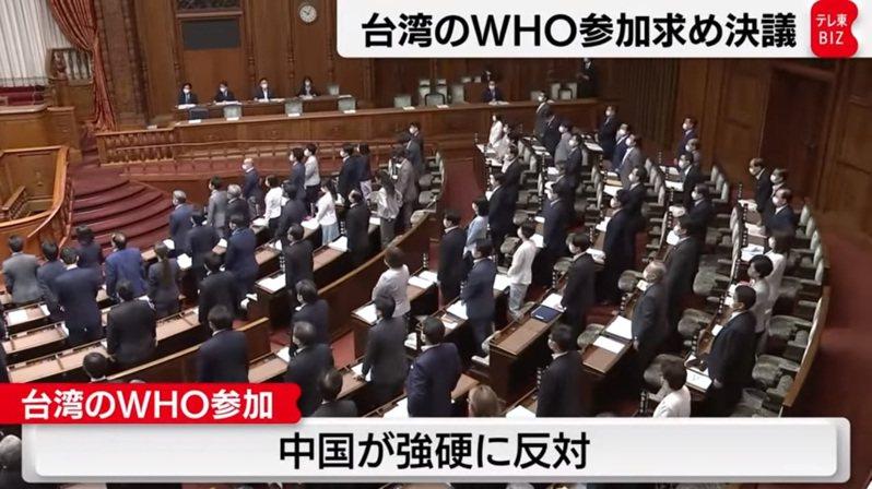 日本參議院昨天通過力挺台灣參與世界衛生大會(WHA)案,只見全體參議員起立表示贊同,場面震撼,主因參議院為防疫採間隔入座,有些座位並無表決器,所以採起立方式表決。圖/擷取自YouTube