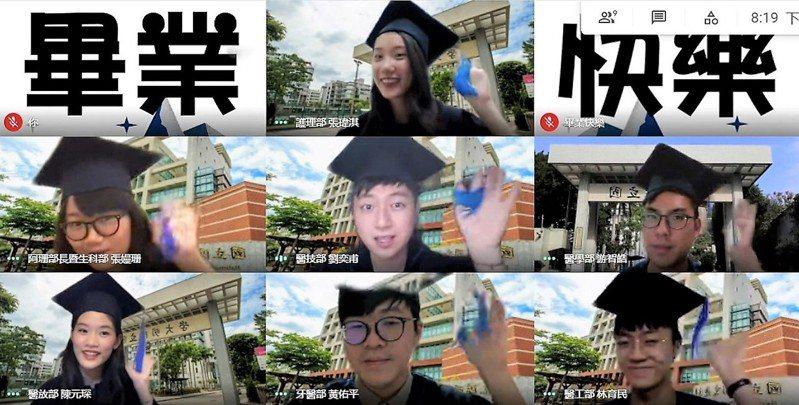 畢業致詞以線上方式舉辦畢業生仍保持歡笑。圖/陽明交大提供