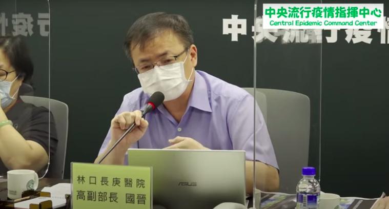 林口長庚醫院內科部副部長高國晉。圖/取自Youtube