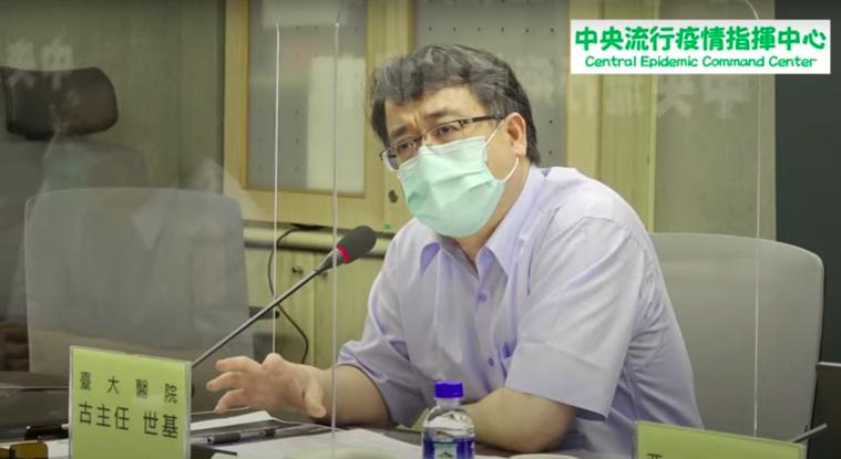 台大醫院內科加護病房主任古世基。圖/取自Youtube