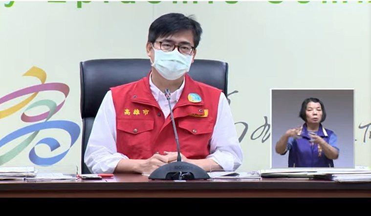 高雄市拿走8萬劑疫苗,另有1.01劑是國軍專案給高雄軍方使用。記者徐白櫻/翻攝