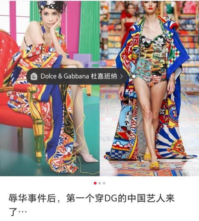 歌手莫文蔚新歌MV中,身穿義大利名品D&G2021 新春系列新裝。圖/頭條新聞