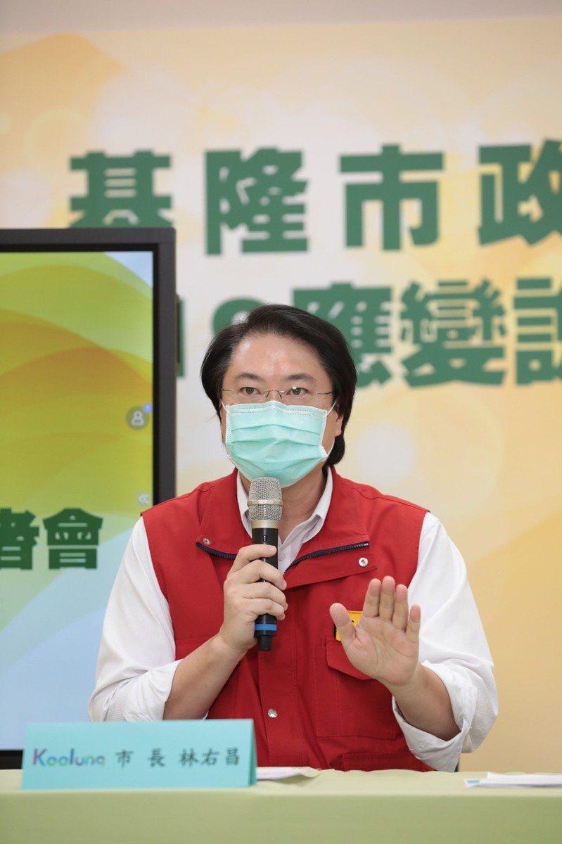 次長萬華疫情破口爭議,林右昌:防疫當前甩鍋沒有意義。圖/基隆市政府提供
