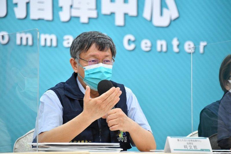 台北市長柯文哲下午舉行防疫記者會。圖/台北市府提供