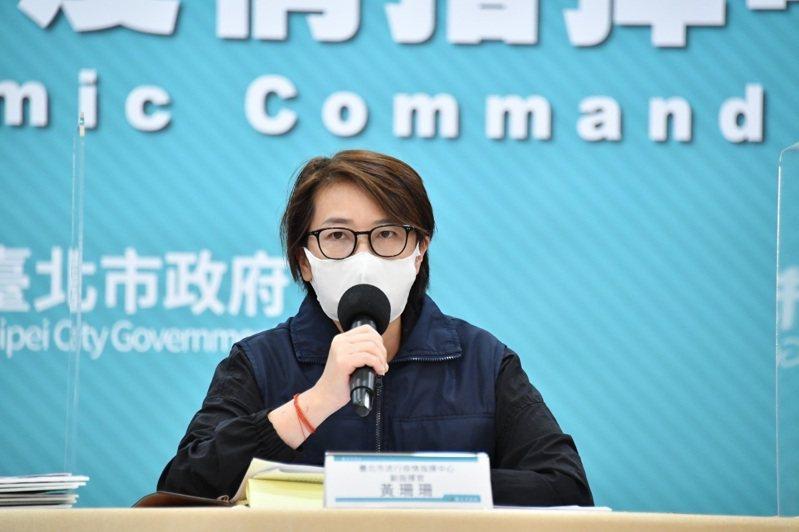 台北市副市長黃珊珊說,快篩隊作秀不需要在大熱天下汗流浹背。圖/台北市政府提供