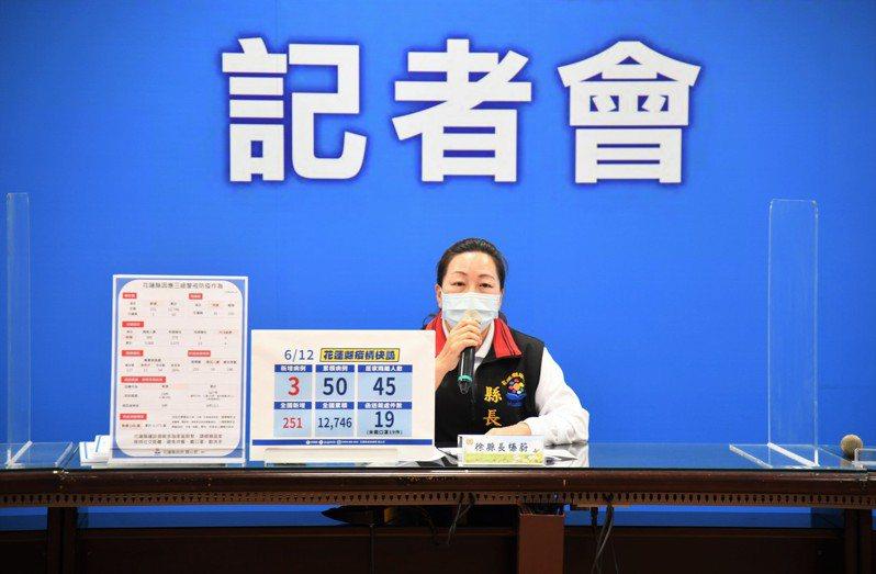 花蓮縣長徐榛蔚今天再次說明15日疫苗開打的規畫。圖/縣政府提供