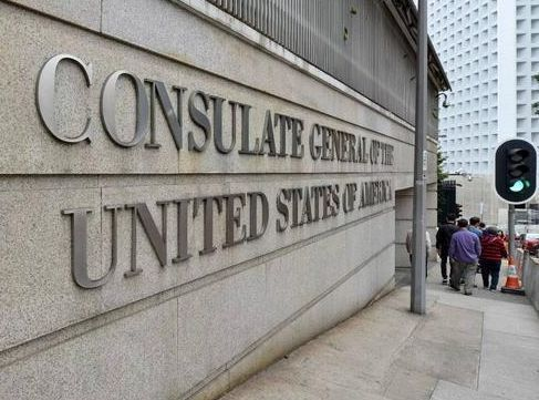 美國駐香港總領事館。(百度)