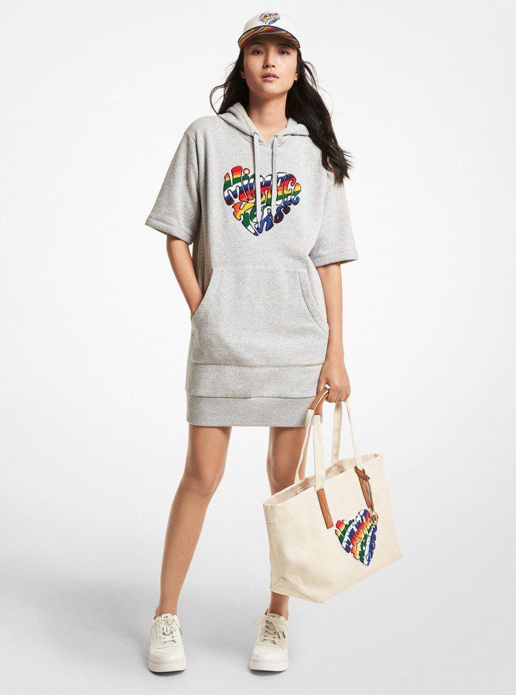 MICHAEL KORS灰色心型彩虹連帽洋裝,8,500元。圖/MICHAEL ...