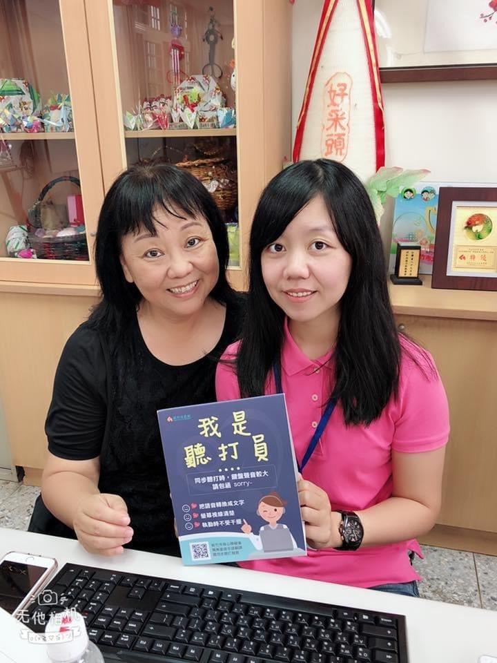 范雯雯(右)是專職聽打員,現在擔任新竹市疫情說明會聽打員,她的媽媽康銖允(左)則是資深的手語翻譯員,也在新竹縣政府疫情說明會負責手語翻譯。圖/范雯雯提供