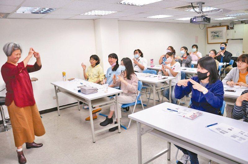 一般聽人在手語課程藉由聾人教學,更能體會手語帶來的效果。記者張哲郢/攝影