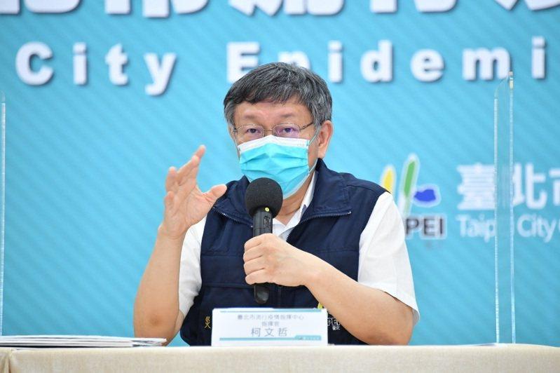 台北市長柯文哲今天說,其他縣市有,台北市也都有,台北市是更往前一步提供網路預約的機會。聯合報系資料照片