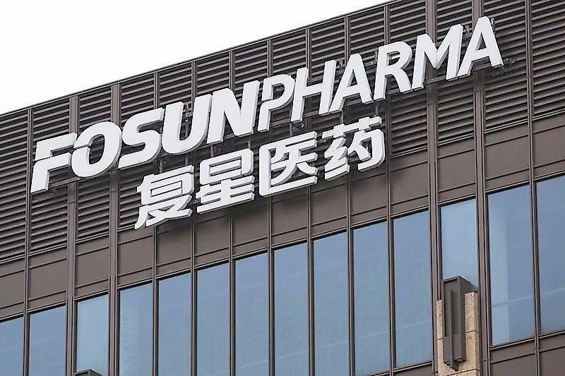 上海復星醫藥集團表示,願意將疫苗提供台灣,加強台灣防疫。圖翻攝自搜狐