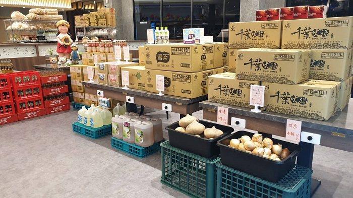從6月1日起,全台千葉火鍋更開始改變營運策略,將原本餐廳規劃成為『千葉火鍋超市』...