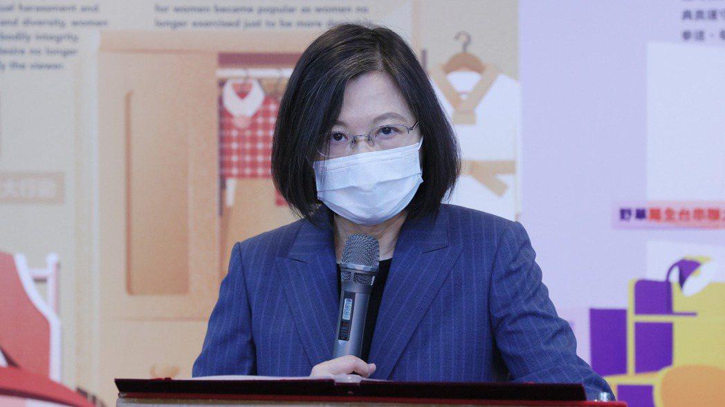 蔡總統。圖/聯合報系資料照片