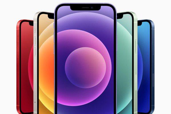 蘋果iPhone 12系列剛發布,就有爆料iPhone 13會縮減瀏海尺寸。(圖...
