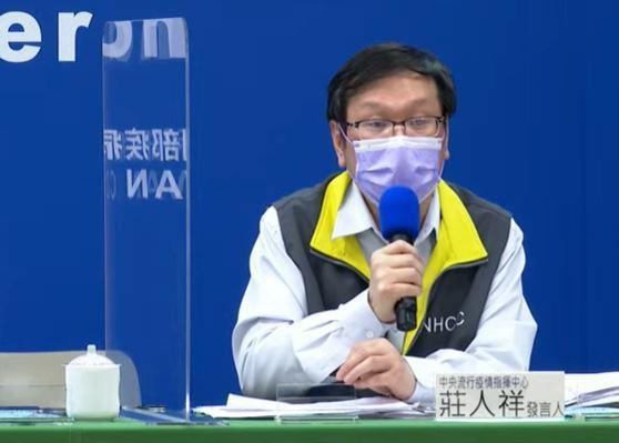 指揮中心發言人莊人祥表示,國產疫苗價格高於世界四大疫苗,主因在於研發技術不同。圖...