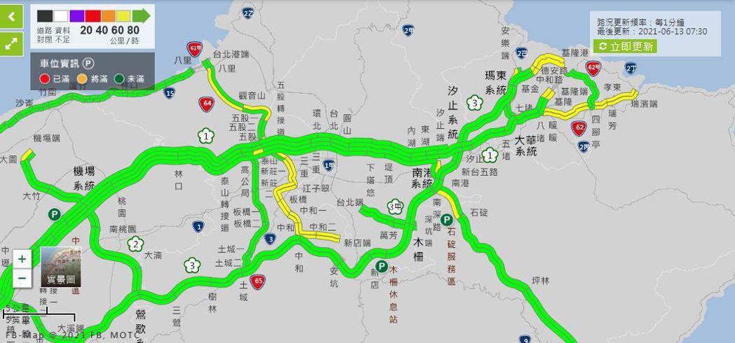 今天上午7時許,國道路況大致順暢,國5南向略有車流。圖/取自高公局網站