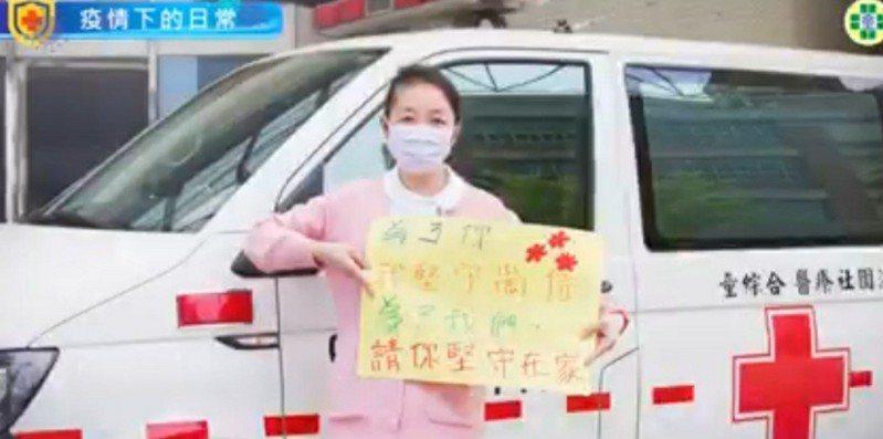 童綜合醫院拍影片,以醫護人員「疫情下的日常」為題,呼籲大家連假不要外出。圖/取自童綜合醫院臉書