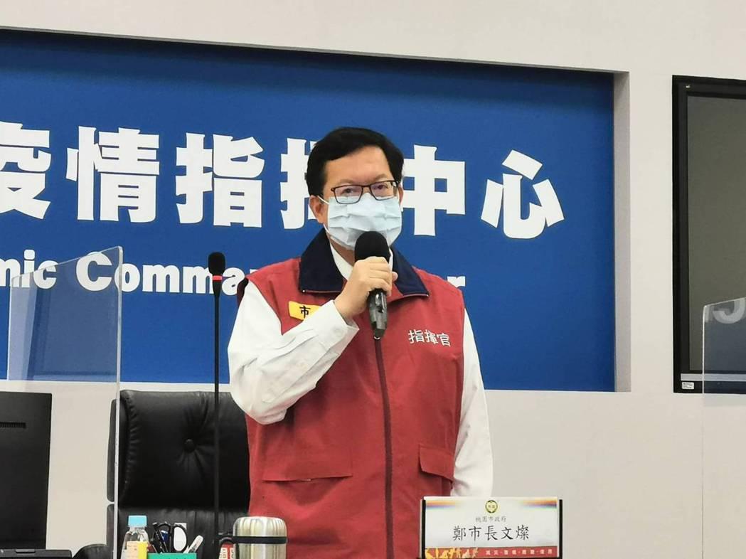 鄭文燦籲機場、民航、國軍人員專案配賦疫苗額度。圖/市府提供