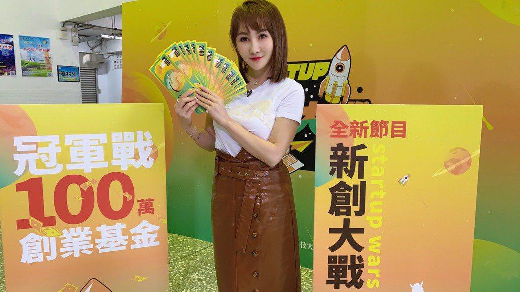 曾破產的王宥忻分享3招成功法則。圖/固力狗娛樂提供