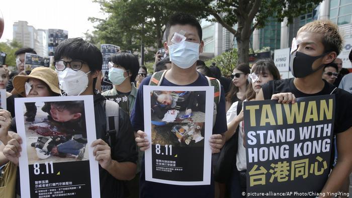 台灣曾舉辦多場聲援香港反送中運動的集會。德國之聲中文網