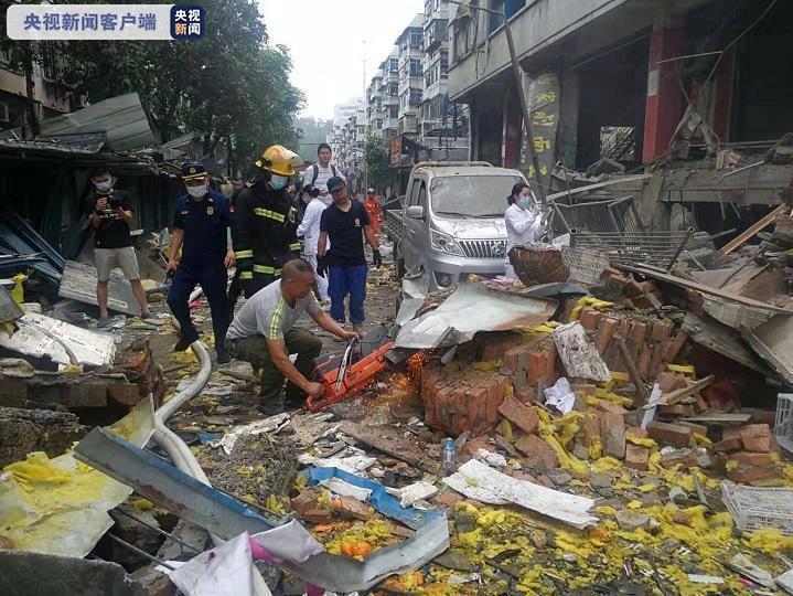 湖北十堰市天然氣爆炸,已致11死37人重傷。央視畫面