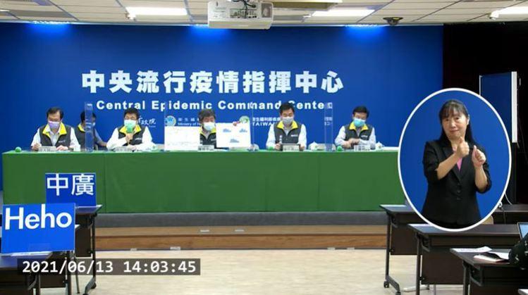 中央流行疫情指揮中心臨時記者會出席成員左起發言人莊人祥、疫情監測組組長周志浩、指...