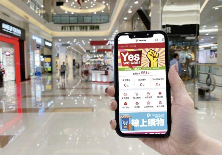 環球購物中心搶攻無接觸商機,行動支付最高回饋10%。圖/環球購物中心提供