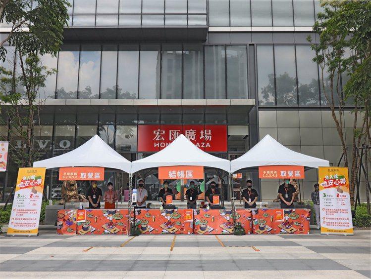 宏匯廣場聯手31家餐飲品牌提供外帶。圖/摘自宏匯廣場粉絲團
