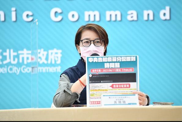 台北市副市長黃珊珊今天還原中央給地方疫苗總數的時間點,黃珊珊也嗆,中央6月11日...