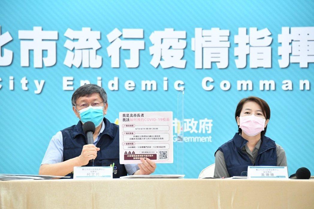 台北市長柯文哲(左)表示,變種病毒有無變高,還需科學證據;副市長黃珊珊(右)說,...