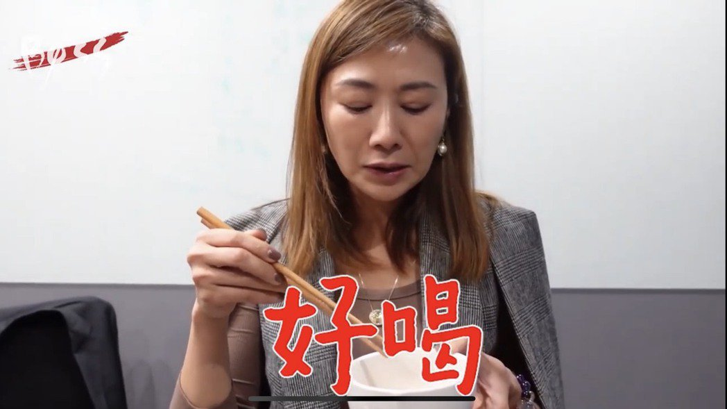 連靜雯試喝自家品牌麵食湯頭直讚「好喝」。圖/摘自youtube