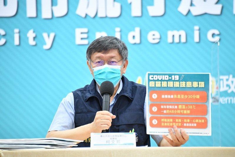 針對數位落差,台北市長柯文哲表示,「危機就是轉機」,台灣社會不該用舊思維面對新挑戰。圖/北市府提供