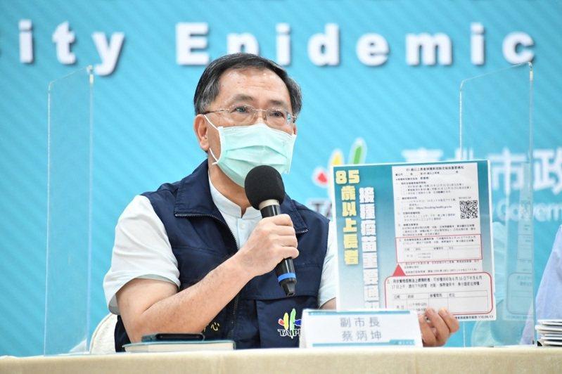 台北市副市長蔡炳坤表示,市府均已規畫長照機構疫苗施打期程,也會主動聯繫機構。圖/北市府提供