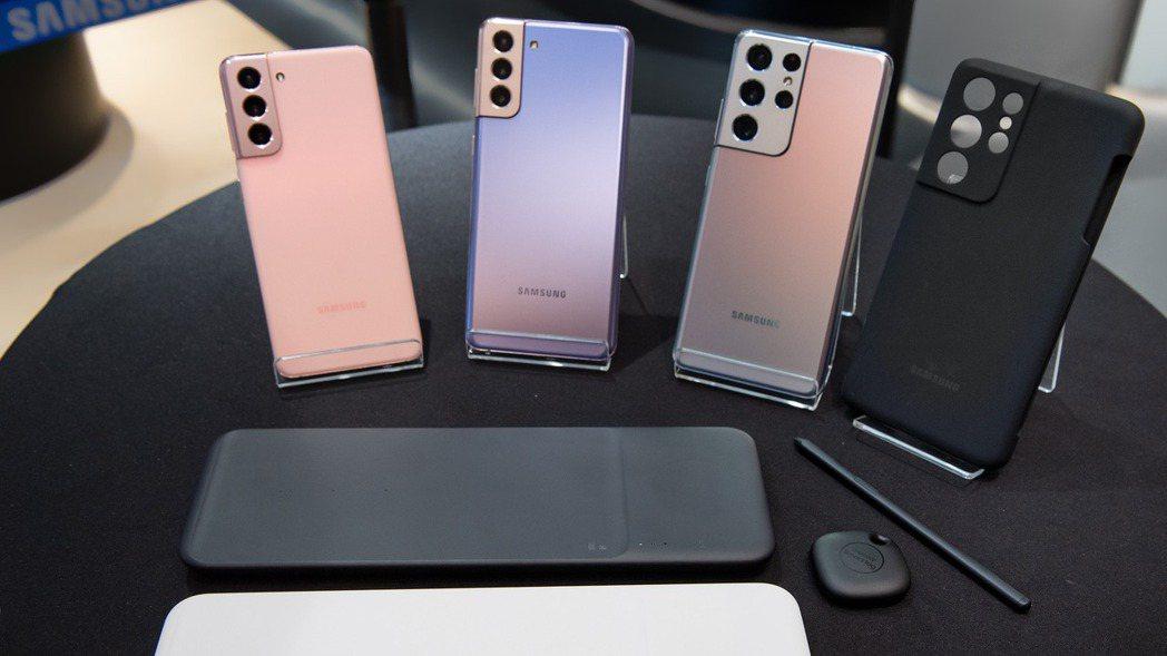 受晶片荒影響,三星可能暫緩推出S21 FE智慧手機,圖為Samsung Gala...