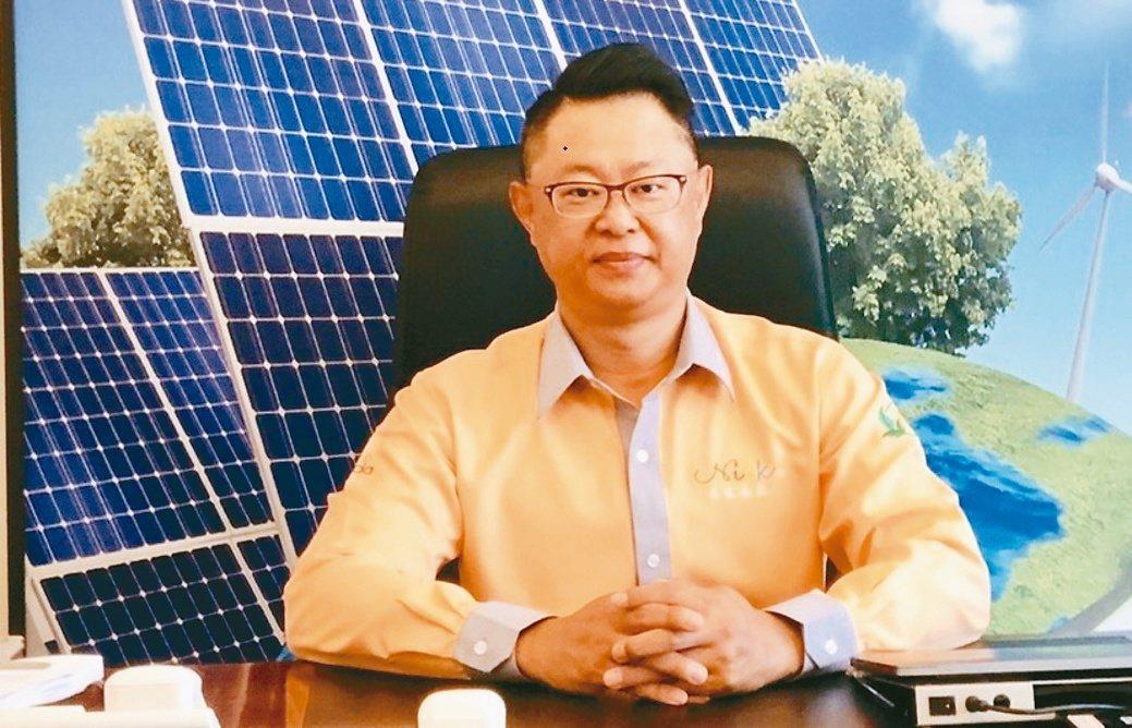 尼克阿貝塔能源科技總經理黃謙騤。業者/提供