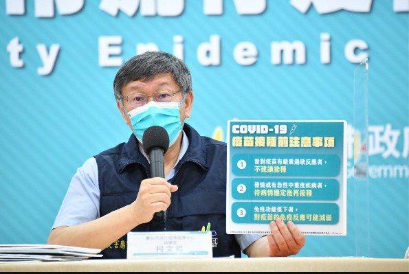 台北市市長柯文哲昨晚七點在臉書發文表示,北市「扣掉中央寄放在北市的1.2萬劑」,...
