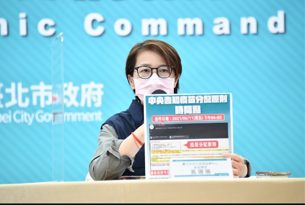 台北市副市長黃珊珊表示,若名冊中有非醫事人員,北市府會進行查核,但可能要具體檢舉...