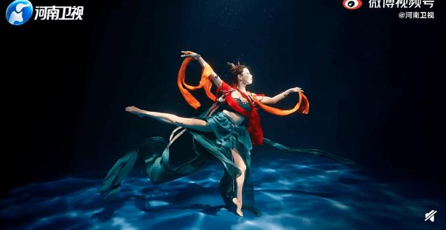 河南衛視端午節目「祈」,女演員在水下演繹「洛神」,網友紛紛嘆道:「好美好驚艷!」、「我是看到了神仙嗎?」(新浪微博照片)