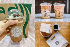 3大星巴克「外送買1送1」來襲!在家開工咖啡照喝 最新外帶訂閱現省270元